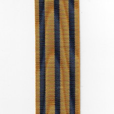 British South Africa Company's Medal Ribbon – Full Size
