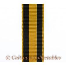 Ashanti Star Medal Ribbon - Full Size