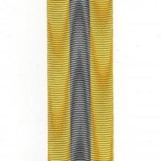 Khedive's Sudan Medal Ribbon (1896-1908) – Full Size