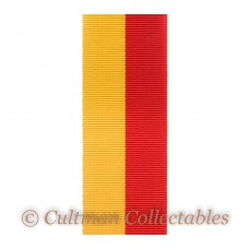 East & Central Africa Medal Ribbon – Full Size