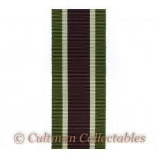 Tibet Medal Ribbon – Full Size