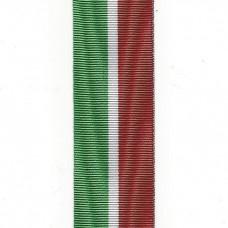 WW1 Mercantile Marine War Medal Ribbon – Full Size