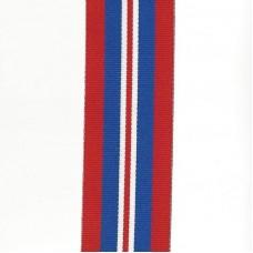 WW2 War Medal Ribbon (1939-45) – Full Size