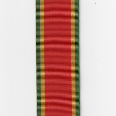 WW2 Africa Service Medal Ribbon – Full Size