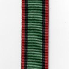 Southern Rhodesia War Service Medal Ribbon – Full Size