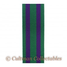 General Service Medal GSM 2008 Medal Ribbon – Full Size