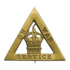 WW1 1916 On War Service Lapel Badge