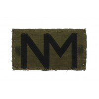148th Independent Infantry Brigade Cloth Formation Sign