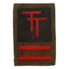 WW2 50th (Northumbrian) Division 69th Infantry Brigade Battle Dress Combination Formation Sign Insignia