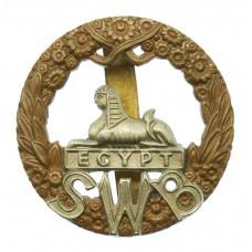 South Wales Borderers (S.W.B.) Cap Badge