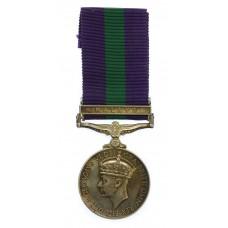 George VI General Service Medal (Clasp - Malaya) - Spr. C. Pattison, Royal Engineers