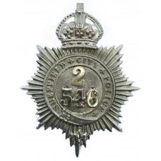 Sheffield City Police Helmet Plate - King's Crown