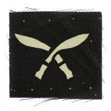 63rd Gurkha Brigade Printed Formation Sign