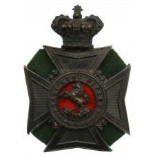 Victorian East Kent Rifles Helmet Plate (c.1878 - 83)