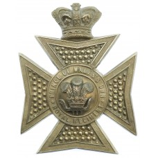 Victorian Royal Wiltshire Yeomanry Officer's Shako Plate (c.1861