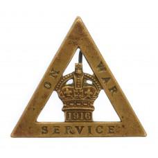 WWI 1916 On War Service Lapel Badge