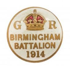 WWI Birmingham Battalion 1914 Kitchener's Army Enamelled Lapel Badge
