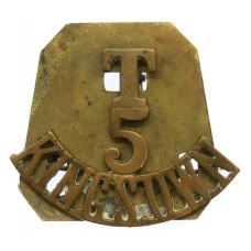 5th Territorial Bn. King's Own Royal Lancaster Regiment (T/5/KING