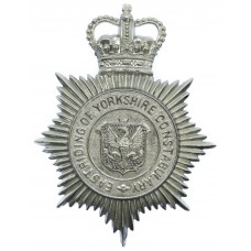 East Riding of Yorkshire Constabulary Helmet Plate - Queen's Crow
