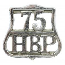 Hamilton Burgh Police Epaulette/Collar Badge