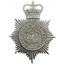 Birmingham City Police Helmet Plate - Queen's Crown