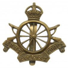 Army Cyclist Corps Cap Badge (12 Spokes)