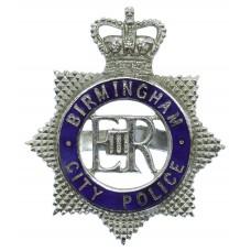 Birmingham City Police Senior Officer's Enamelled Cap Badge - Queen's Crown