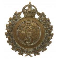 5th Canadian Railway Troops WW1 C.E.F. Cap Badge