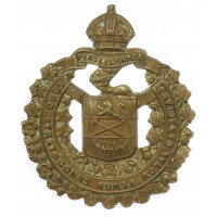 Lord Strathcona's Horse (Royal Canadians) Cap Badge - King's Crown