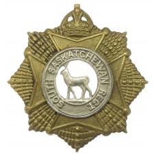 South Saskatchewan Regiment Cap Badge - King's Crown