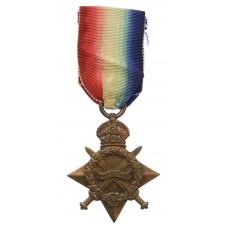 WW1 1914-15 Star - Pte. G.W. Lemmon, 1/4th Bn. Lincolnshire Regiment