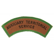Auxiliary Territorial Service (AUXILIARY TERRITORIAL/SERVICE) WW2