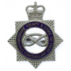 Staffordshire County & Stoke-on-Trent Constabulary Senior Officer's Enamelled Cap Badge - Queen's Crown
