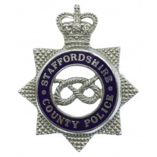 Staffordshire County Police Senior Officer's Enamelled Cap Badge - Queen's Crown