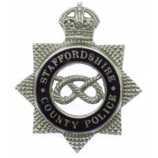 Staffordshire County Police Senior Officer's Enamelled Cap Badge - King's Crown