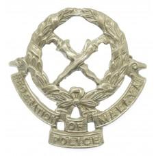 Federation of Malaya Police Cap Badge