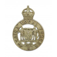 Jamaica Local Forces Hallmarked Silver Officer's Cap Badge
