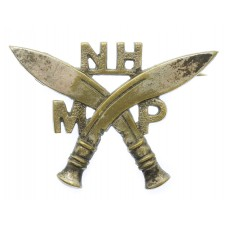Scarce Indian Army Naga Hills Military Police Cap Badge