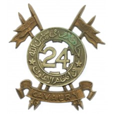 Pakistan Army 24th Cavalry (Frontier) Force Headdress Badge