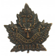 Canadian 72nd (Vancouver) Infantry Bn. C.E.F. WW1 Cap Badge