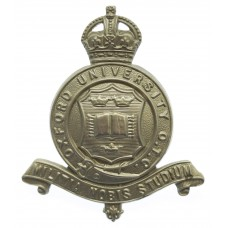 Oxford University O.T.C. Cap Badge - King's Crown