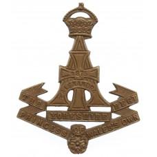 Yorkshire Regiment (Green Howards) Officer's Service Dress Collar Badge