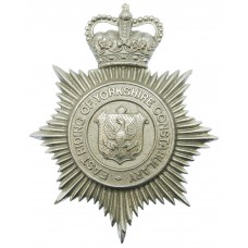 East Riding of Yorkshire Constabulary Helmet Plate - Queen's Crown