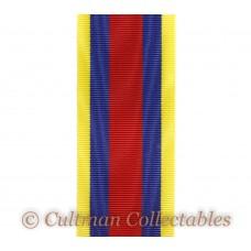 Pingat Jasa Malaysia Medal Ribbon – Full Size