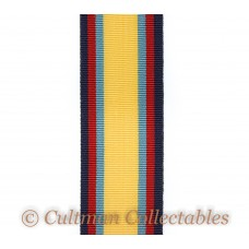 Gulf War Medal Ribbon – Full Size