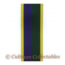 Efficiency Medal Ribbon (2nd Type / Post 1969) – Full Size