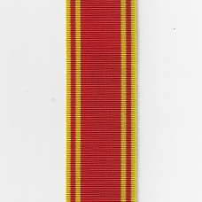 Fire Brigade Long Service Medal Ribbon – Full Size