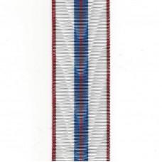 Elizabeth II 1977 Silver Jubilee Medal Ribbon – Full Size