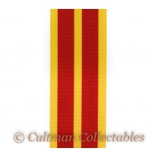 Queen's Fire Service Medal Ribbon – Full Size