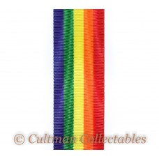 Operation Overlord Commemorative Medal Ribbon – Full Size